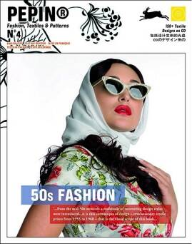50s Fashion (+CD)